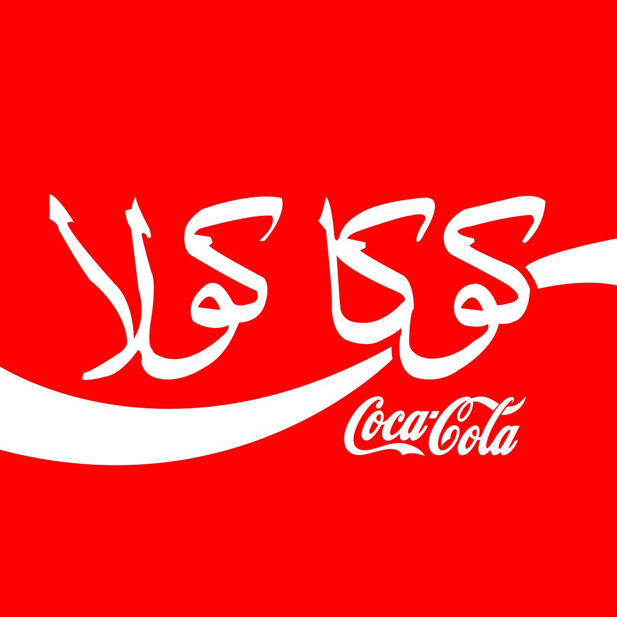 Logo Coca-Cola - Egypte
